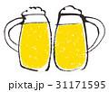 生ビール ジョッキ ビールのイラスト 31171595