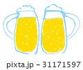 生ビール ジョッキ ビールのイラスト 31171597