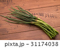 にんにくの芽 31174038