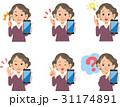 バリエーション 表情 セットのイラスト 31174891