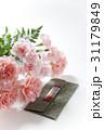 ありがとうございました 感謝 花の写真 31179849