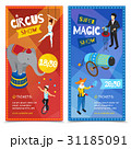 Circus Vertical Isometric Banners  31185091