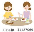 女子会 女友達 ケーキのイラスト 31187069