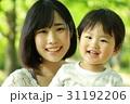 笑顔の親子 31192206