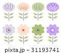 北欧風の花 31193741