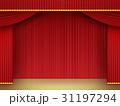 緞帳 ステージ幕 幕のイラスト 31197294