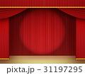 緞帳 ステージ幕 幕のイラスト 31197295