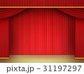 緞帳 ステージ幕 幕のイラスト 31197297