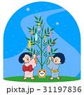 七夕飾り 子供(天の川) 31197836