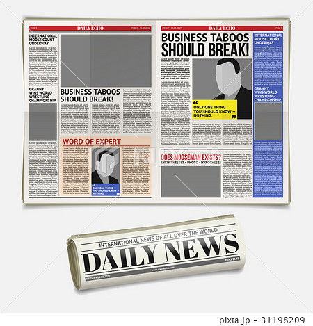 Vector daily newspaper template, tabloid, layout 31198209