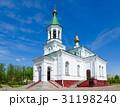 ベラルーシ 聖堂 仲裁の写真 31198240
