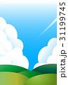 入道雲と草原  31199745