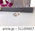 真珠のピアス 31199807