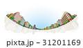 街並み 都市風景 都市のイラスト 31201169