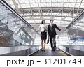 空港 男 男性の写真 31201749