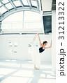 女性 バレエ バレリーナの写真 31213322