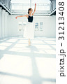女性 バレエ バレリーナの写真 31213408