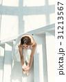 女性 バレリーナ バレエダンサーの写真 31213567