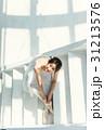 女性 バレリーナ バレエダンサーの写真 31213576