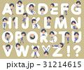 男性 スーツ アルファベットのイラスト 31214615