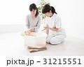 母親教室 31215551