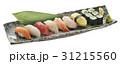寿司 すし お寿司の写真 31215560