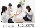 母親教室 31215575