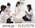 母親教室 31215576