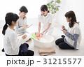 母親教室 31215577