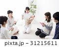 母親教室 31215611