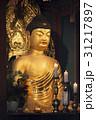 浮石寺 伝統 宗教の写真 31217897