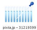 研究 化学 試験管のイラスト 31219399