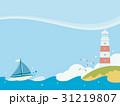 海 波 灯台のイラスト 31219807