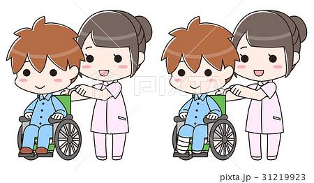車椅子 骨折 事故 入院 介護士 看護師 病院 保険  31219923