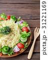 ラーメン ラーメンサラダ サラダの写真 31221169