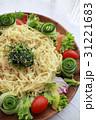 ラーメン ラーメンサラダ サラダの写真 31221683