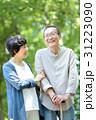 介護 散歩 夫婦の写真 31223090