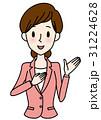 女性コンシェルジュ(ピンク) 31224628