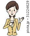 女性コンシェルジュ(ベージュ) 31224629