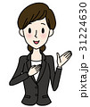 女性コンシェルジュ(グレー) 31224630