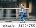 浴衣 女性 祇園の写真 31224755