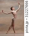 バレエ ダンサー 男の写真 31227666
