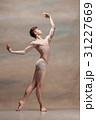 バレエ ダンサー 男の写真 31227669