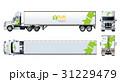 ベクトル トラック テンプレートのイラスト 31229479