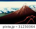 富嶽三十六景 山下白雨 31230364