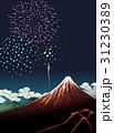 花火 富士山 31230389