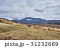 草千里からの阿蘇中岳と噴気 31232669