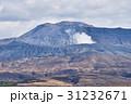 阿蘇中岳の噴気 31232671