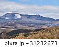 阿蘇中岳の噴気 31232673