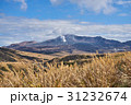阿蘇中岳の噴気 31232674